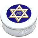 Star of David Cookie Gift Tin